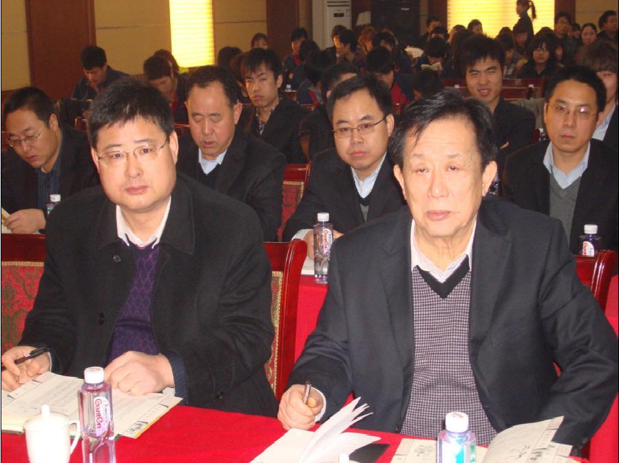 弘扬中华传统文化—《弟子规与现代企业管理》